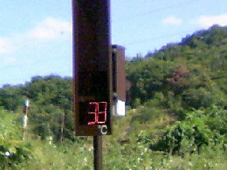 山中午後四時三八度