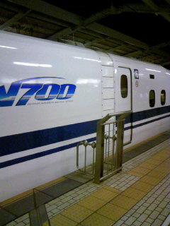 最近の新幹線