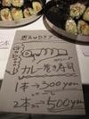 Currysushi1