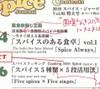 Hyou2p3