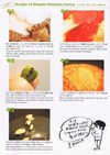 Vol01_curry_2