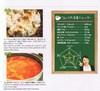 Vol01_curry_3
