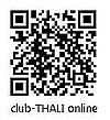 Clubthali_online