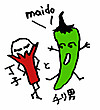 Chirio_to_chouko